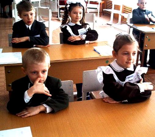 Начинается электронная запись детей в первый класс