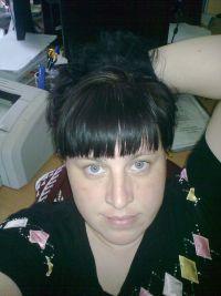 Наталья Александровна аватар