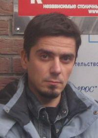 Беркут аватар