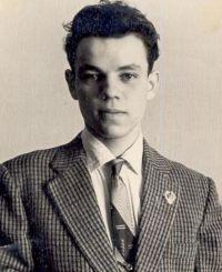 Эдуард аватар