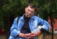 Лука Акилум аватар